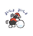 【雪合戦】シュナのつな子 11 冬編(個別スタンプ:17)