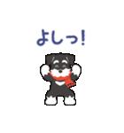 【雪合戦】シュナのつな子 11 冬編(個別スタンプ:23)