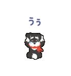 【雪合戦】シュナのつな子 11 冬編(個別スタンプ:24)