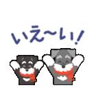 【雪合戦】シュナのつな子 11 冬編(個別スタンプ:25)