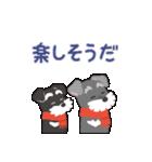 【雪合戦】シュナのつな子 11 冬編(個別スタンプ:27)