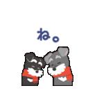 【雪合戦】シュナのつな子 11 冬編(個別スタンプ:28)