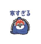 【雪合戦】シュナのつな子 11 冬編(個別スタンプ:33)