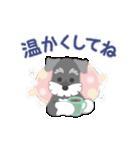 【雪合戦】シュナのつな子 11 冬編(個別スタンプ:34)