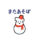【雪合戦】シュナのつな子 11 冬編(個別スタンプ:35)