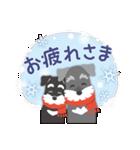 【雪合戦】シュナのつな子 11 冬編(個別スタンプ:36)