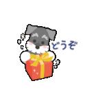 【雪合戦】シュナのつな子 11 冬編(個別スタンプ:37)
