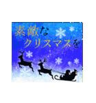 大人のクリスマス~動く~(個別スタンプ:03)
