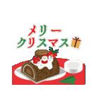 大人のクリスマス~動く~(個別スタンプ:04)