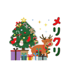 大人のクリスマス~動く~(個別スタンプ:05)