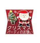 大人のクリスマス~動く~(個別スタンプ:07)