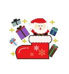 大人のクリスマス~動く~(個別スタンプ:08)