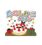 大人のクリスマス~動く~(個別スタンプ:10)