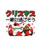 大人のクリスマス~動く~(個別スタンプ:11)