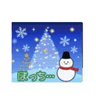 大人のクリスマス~動く~(個別スタンプ:12)