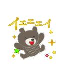 大人のクリスマス~動く~(個別スタンプ:14)