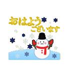 大人のクリスマス~動く~(個別スタンプ:15)