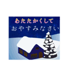 大人のクリスマス~動く~(個別スタンプ:16)