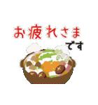 大人のクリスマス~動く~(個別スタンプ:17)