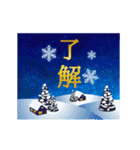 大人のクリスマス~動く~(個別スタンプ:19)