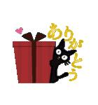 大人のクリスマス~動く~(個別スタンプ:20)