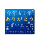 大人のクリスマス~動く~(個別スタンプ:21)