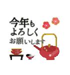 大人のクリスマス~動く~(個別スタンプ:23)