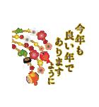 大人のクリスマス~動く~(個別スタンプ:24)