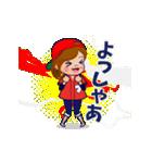 動く!頭文字「フ」女子専用/100%広島女子(個別スタンプ:1)