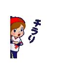 動く!頭文字「フ」女子専用/100%広島女子(個別スタンプ:5)
