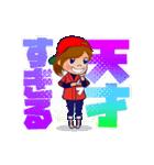 動く!頭文字「フ」女子専用/100%広島女子(個別スタンプ:11)