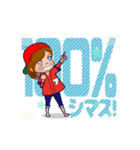 動く!頭文字「フ」女子専用/100%広島女子(個別スタンプ:12)