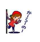 動く!頭文字「フ」女子専用/100%広島女子(個別スタンプ:17)