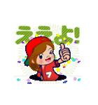 動く!頭文字「フ」女子専用/100%広島女子(個別スタンプ:18)