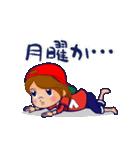 動く!頭文字「フ」女子専用/100%広島女子(個別スタンプ:20)