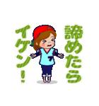動く!頭文字「フ」女子専用/100%広島女子(個別スタンプ:22)