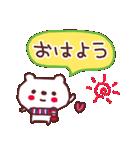 ★☆★あ・い・さ・つ・2★☆★(個別スタンプ:1)