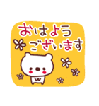 ★☆★あ・い・さ・つ・2★☆★(個別スタンプ:2)