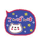 ★☆★あ・い・さ・つ・2★☆★(個別スタンプ:4)