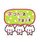 ★☆★あ・い・さ・つ・2★☆★(個別スタンプ:6)