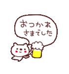 ★☆★あ・い・さ・つ・2★☆★(個別スタンプ:7)