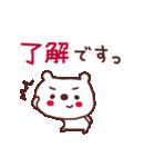 ★☆★あ・い・さ・つ・2★☆★(個別スタンプ:9)