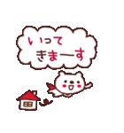 ★☆★あ・い・さ・つ・2★☆★(個別スタンプ:14)