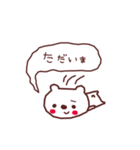 ★☆★あ・い・さ・つ・2★☆★(個別スタンプ:15)