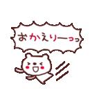 ★☆★あ・い・さ・つ・2★☆★(個別スタンプ:16)