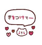 ★☆★あ・い・さ・つ・2★☆★(個別スタンプ:19)