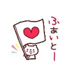 ★☆★あ・い・さ・つ・2★☆★(個別スタンプ:20)