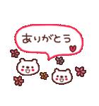 ★☆★あ・い・さ・つ・2★☆★(個別スタンプ:21)