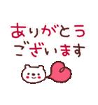 ★☆★あ・い・さ・つ・2★☆★(個別スタンプ:22)