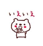 ★☆★あ・い・さ・つ・2★☆★(個別スタンプ:23)